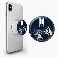 Попсокет (Popsockets) тримач для смартфона БТС (BTS) (8754-1097)
