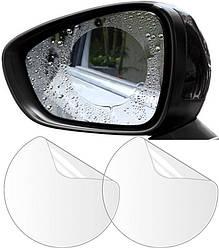 Комплект Защитных пленок Антидождь на боковые зеркала автомобиля (80х80) (2шт)