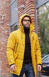 Зимняя мужская куртка люкс качества до - 20 С. Цвет горчица. Размер 46, 52, 56