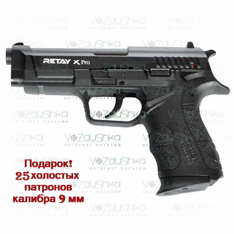 Стартовый пистолет Retay Xpro калибр 9 мм