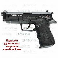Стартовый пистолет Retay Xpro калибр 9 мм, фото 1