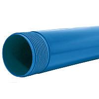 Труба для скважин д.90х3м ПВХ обсадная с резьбой Evci Plastik