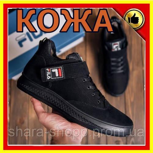 Мужские зимние кожаные ботинки FILA Black  Зимние мужские кроссовки