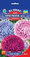 Семена Астры Крестелла бордюрная (0.3г), For Hobby, TM GL Seeds