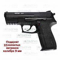 Стартовий пістолет Retay S20 9 мм копія Sig Sauer SP2022