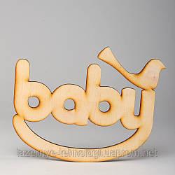 "Слова из дерева ""Baby с птичкой"""