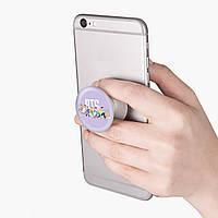 Попсокет (Popsockets) тримач для смартфона БТС (BTS) (8754-1061)