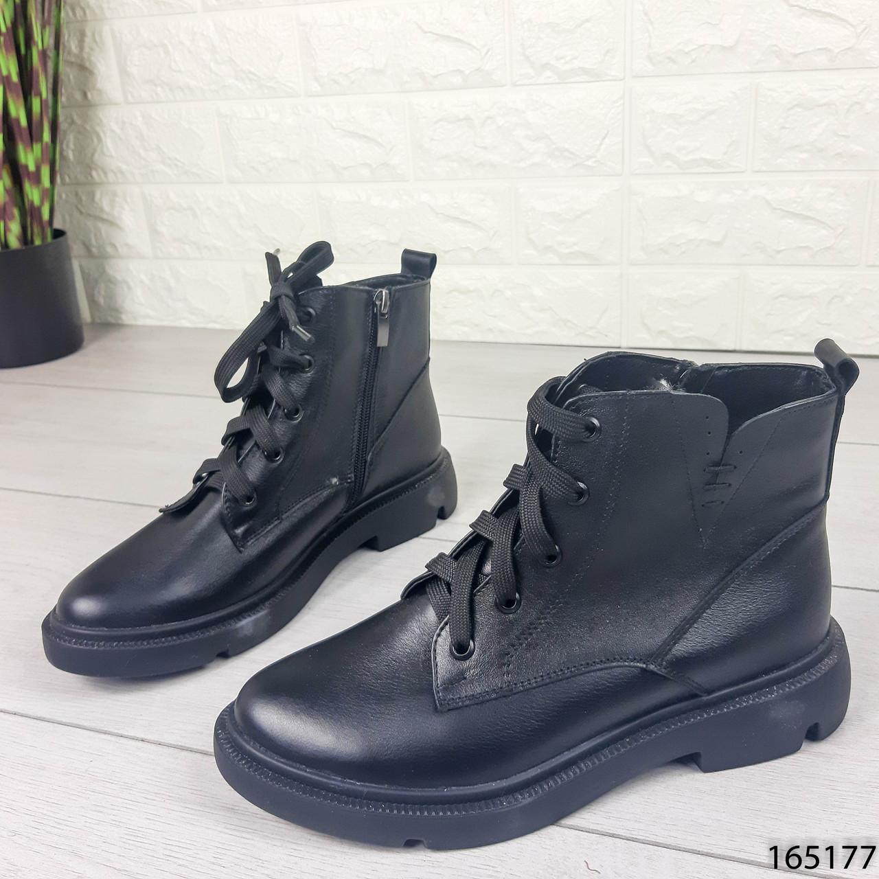 Женские ботинки ЗИМНИЕ черные из НАТУРАЛЬНОЙ КОЖИ. Внутри полушерсть