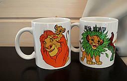 """Парные белые чашки (кружки) с принтом """"Король Лев"""""""
