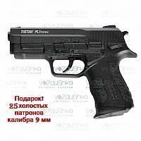Стартовий пістолет Retay XTreme калібр 9 мм