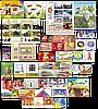2011 год комплект художественных марок