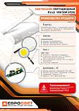 Світильник світлодіодний лінійний ЕВРОСВЕТ 36Вт 6400К EV-LS-36 IP20, фото 3