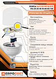 Лампа светодиодная высокомощная ЕВРОСВЕТ 60Вт 6400К (VIS-60-E27), фото 2