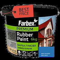 Краска резиновая Farbex ярко-голубая матовая  RAL 5015, 6 кг, фото 1