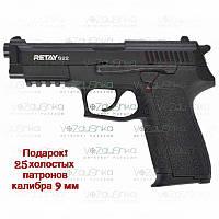 Стартовый пистолет Retay S22 калибр 9 мм, фото 1