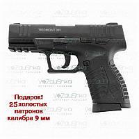 Стартовий пістолет Retay XR 9 мм (пістолет-пугач)
