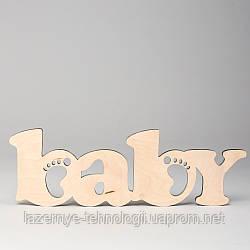 """Слова из дерева """"Baby с ножками"""""""