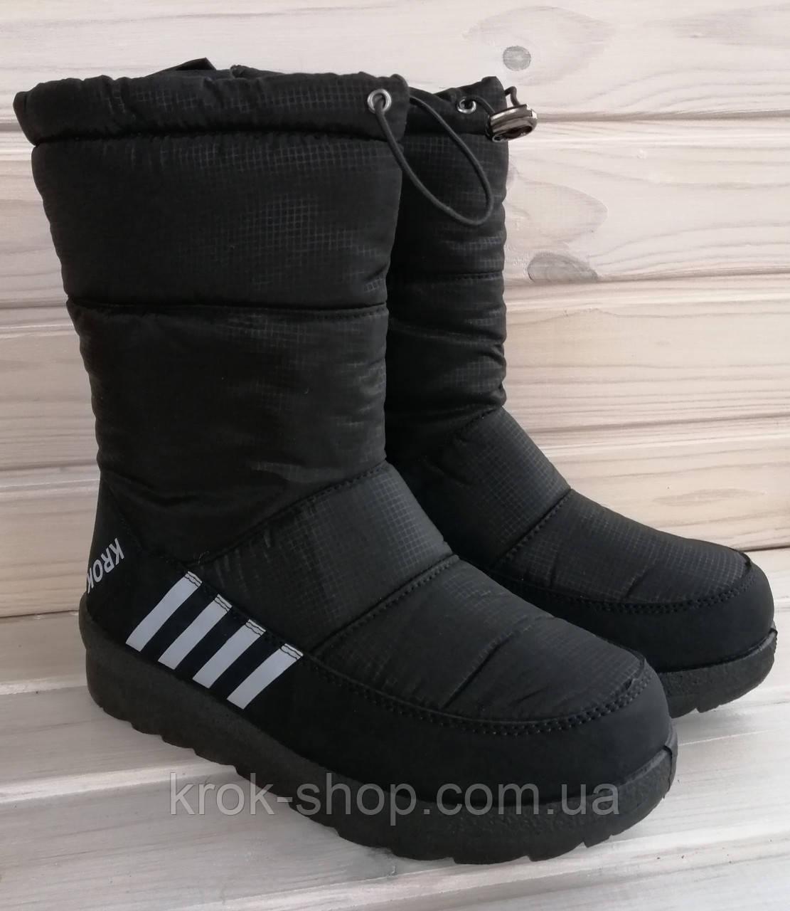 Ботинки женские зимние на молнии Крок оптом
