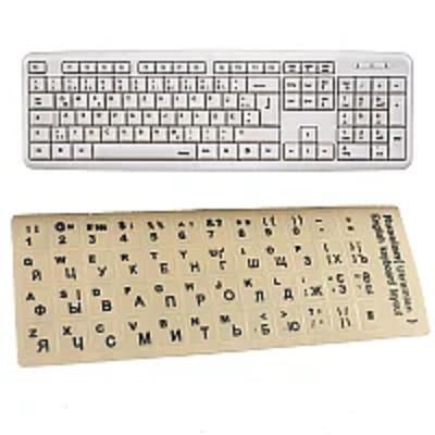 Наклейки на клавиатуру Русский/Украинский/Английский (прозрачные)