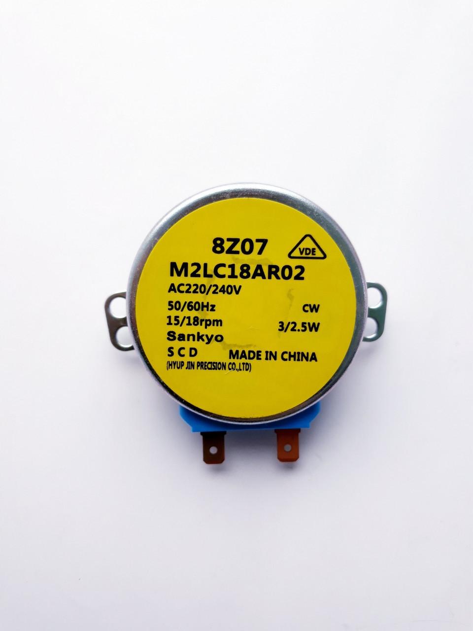 Двигатель заслонки холодильника Samsung M2LC18AR02, DA31-10107D