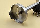 Блендер погружной DSP KM1071 (600 Вт), фото 2