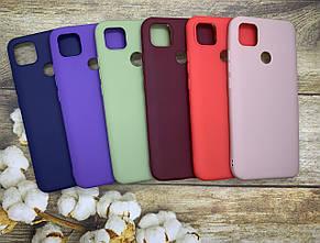 Чехол для Xiaomi Redmi 9C бампер накладка цветной силиконовый матовый синий