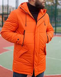 Зимняя мужская куртка оранжевая люкс качества до - 20 С. Размер 46, 48, 50, 52, 54, 56