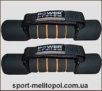 Power System-4009 Гантели FITNESS  DUMBELL 0,5 кг