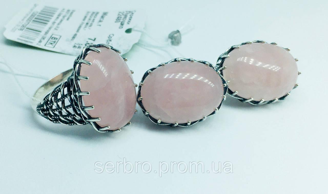 Серебряный гарнитур с розовым кварцем Лукошко