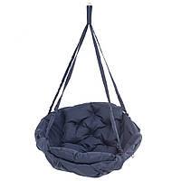 Кресло-гамак 100 кг 80 см Темно-синее