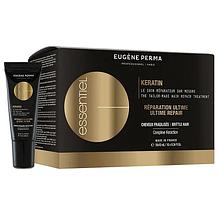 Восстанавливающий уход для поврежденных волос Eugene Perma Essentiel Keratine Booater Complexe 10х10 мл