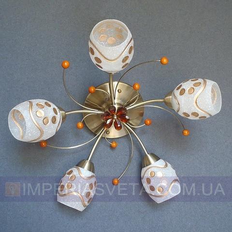 Люстра припотолочная IMPERIA пятиламповая LUX-500250