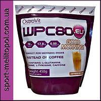 OstroVit WPC80.EU Good Morning 450 г