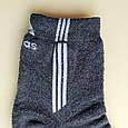 Носки мужские теплые зимние махровые спорт размер 40-44, фото 2