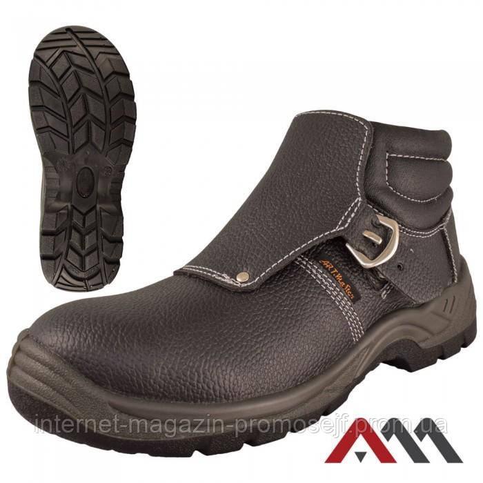 Ботинки защитные для сварщика BWELD S1 SRC