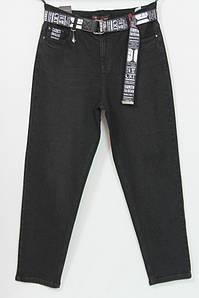 Турецкие женские темные джинсы больших размеров 50-56