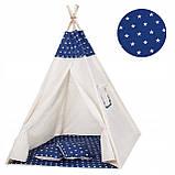 Детская палатка (вигвам) Springos Tipi XXL TIP08 White/Blue, фото 6