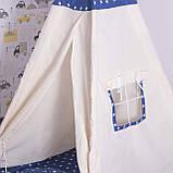 Детская палатка (вигвам) Springos Tipi XXL TIP08 White/Blue, фото 7
