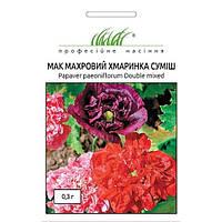 ТМ Професійне насіння Мак махровый смесь Облачко 0,3г
