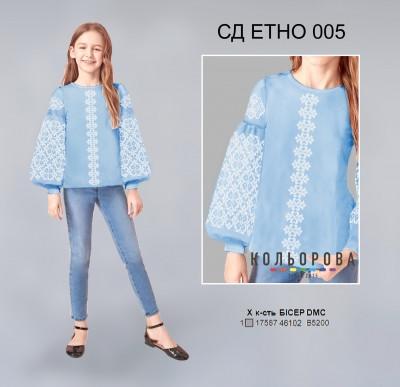 Заготовка блузки детской в стиле ЭТНО СД Этно-005