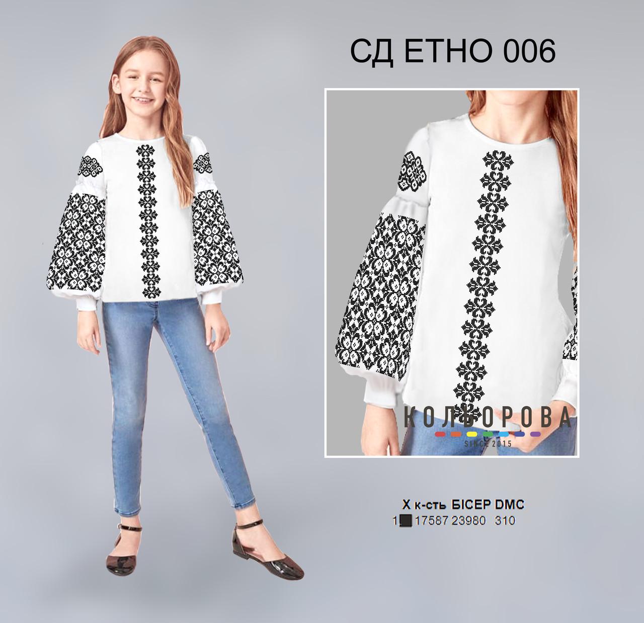 Заготовка блузки дитячої в стилі ЕТНО СД Етно-006