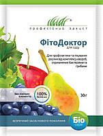 ТМ Професійне насіння Биофунгицид Фитодоктор для сада 30г