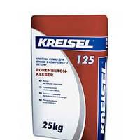 Смесь для кладки газобетона KREISEL 125 PORENBETON-KLEBER (25кг)