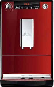 Кофемашина автомат Melitta E950-104 Caffeo Solo