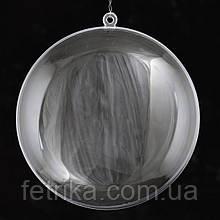 """Набор разъемных пластиковых форм Santi """"Плоский шар"""", 11 см, 5 шт."""