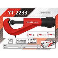 Труборез для труб (пластик, алюминий, медь) Ø6-45мм YATO YT-2233