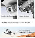 Квадрокоптер SJRC F3 Дрон с Wi-Fi FullHD 2 камеры FPV 18-20 минут, фото 6