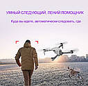 Квадрокоптер SJRC F3 Дрон с Wi-Fi FullHD 2 камеры FPV 18-20 минут, фото 8