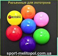 Шары для лототрона 100 шт. 40 мм Разъёмные. На выбор: красный, розовый, оранжевый, зеленый, белый, фиолетовый, синий, желтый.