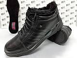 Комфортні зимові черевики під кросівки на цигейке Detta, фото 5